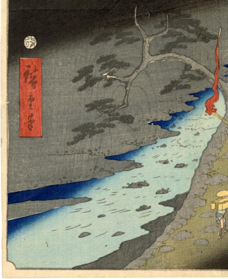 Station Hakone from the Upright Tokaido - Edo Print by Utagawa Hiroshige (Ando Hiroshige)