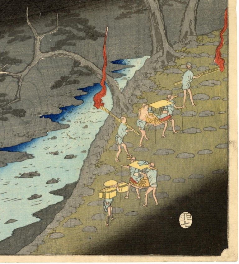 Station Hakone from the Upright Tokaido - Beige Landscape Print by Utagawa Hiroshige (Ando Hiroshige)
