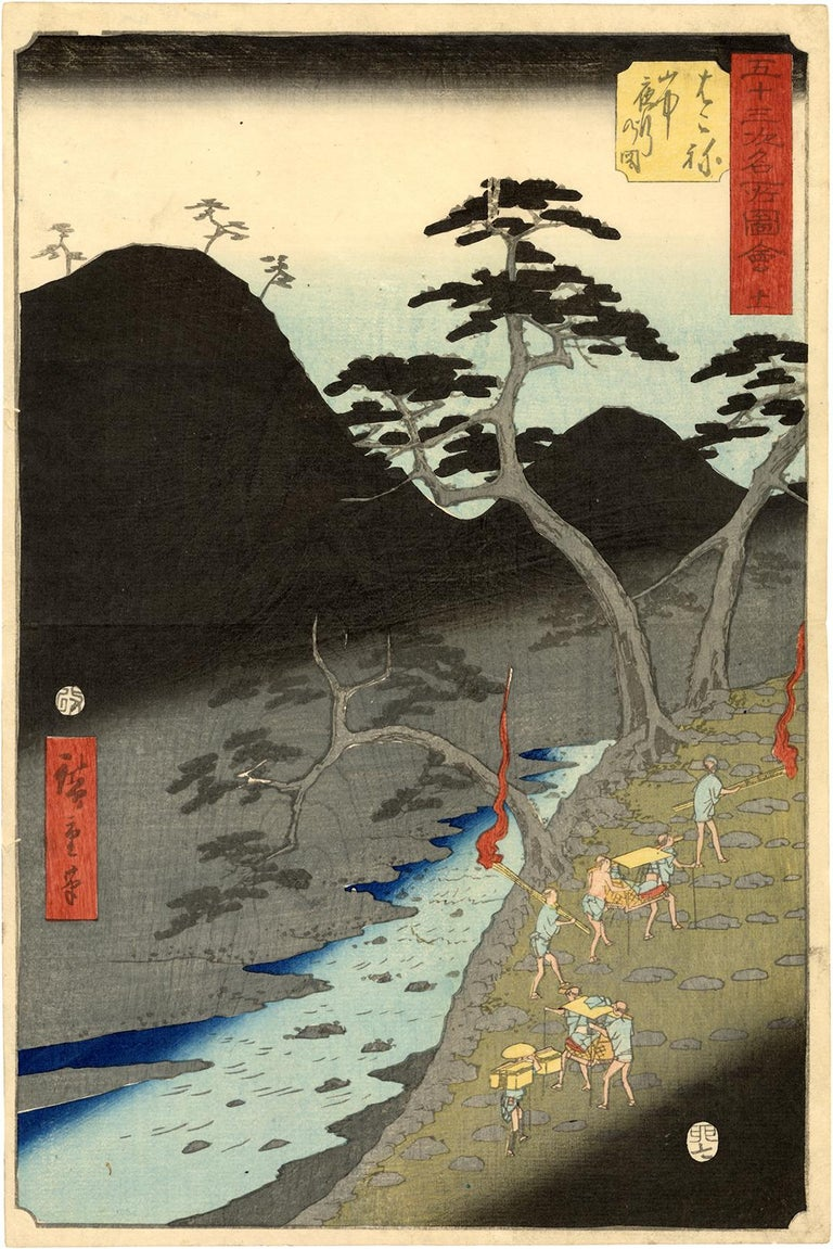 Utagawa Hiroshige (Ando Hiroshige) Landscape Print - Station Hakone from the Upright Tokaido