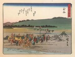 'Travelers at Kanaya', After Utagawa Hiroshige, Ukiyo-E Woodblock, Tokaido, Edo