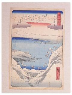 Twilight Snow at Hira - Woodcut After Hiroshige Utagawa - Late 19th Century