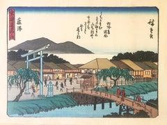 'View of Fujisawa', After Utagawa Hiroshige, Ukiyo-E Woodblock, Tokaido, Edo