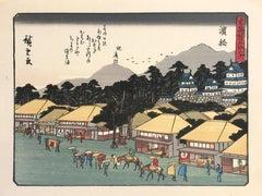 'View of Hamamatsu Castle', After Utagawa Hiroshige, Ukiyo-E Woodblock, Tokaido,