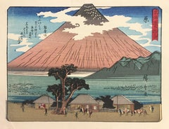 'View of Hara-Juku', After Utagawa Hiroshige, Ukiyo-E Woodblock, Tokaido, Edo