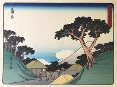 'View of Kambara', After Utagawa Hiroshige, Ukiyo-E Woodblock, Tokaido, Edo