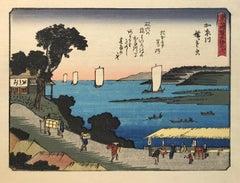 'View of Kanagawa', After Utagawa Hiroshige, Ukiyo-E Woodblock, Tokaido, Edo