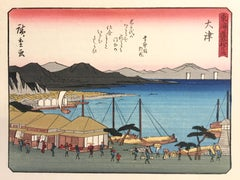 'View of Otsu', After Utagawa Hiroshige, Ukiyo-E Woodblock, Tokaido, Edo