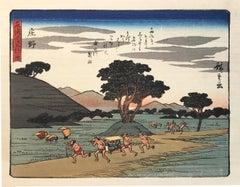 'View of Shono', After Utagawa Hiroshige, Ukiyo-E Woodblock, Tokaido, Edo
