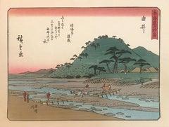 'View of Yui', After Utagawa Hiroshige, Ukiyo-E Woodblock, Tokaido, Edo