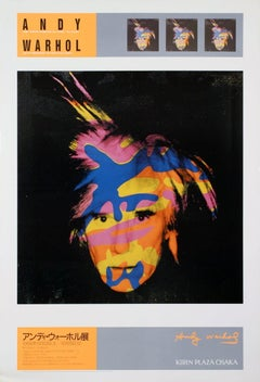 1988 After Andy Warhol 'Self Portrait' Pop Art Japan Offset Lithograph