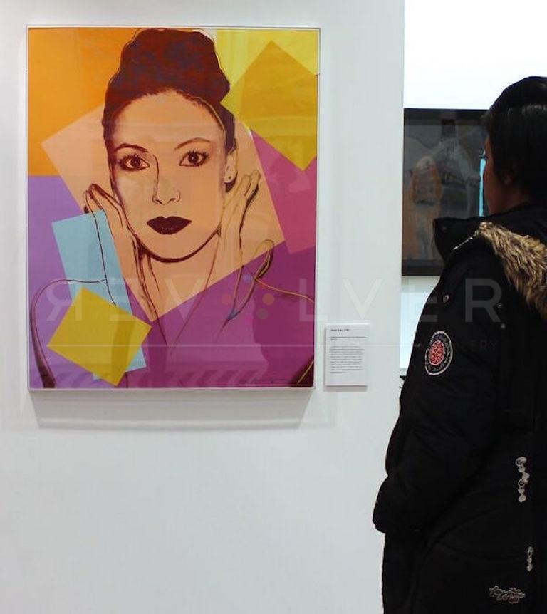 Karen Kain (FS II.236) - Print by Andy Warhol