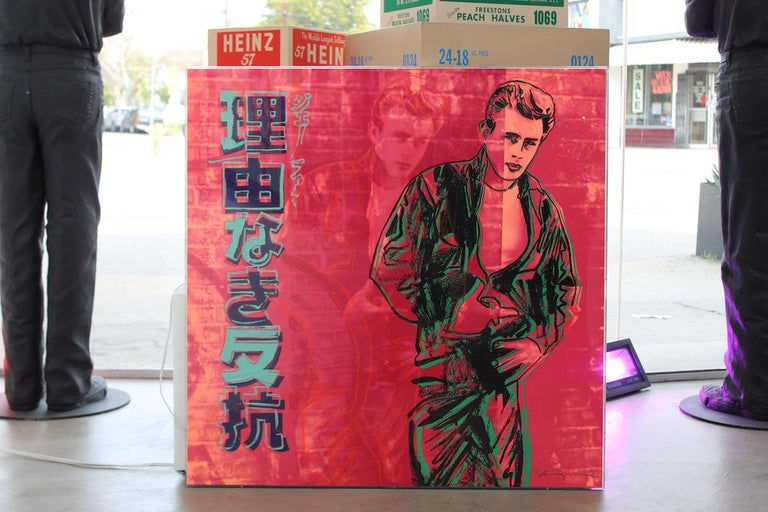 Rebel Without a Cause (James Dean) (FS II.355) - Pop Art Print by Andy Warhol