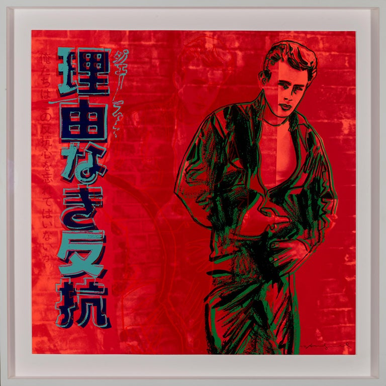 Rebel Without A Cause (James Dean) F&S II.355 - Print by Andy Warhol