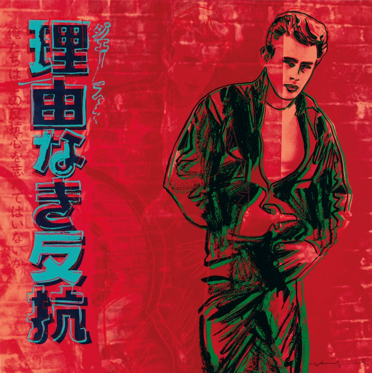 Andy Warhol Print - Rebel Without A Cause (James Dean) F&S II.355