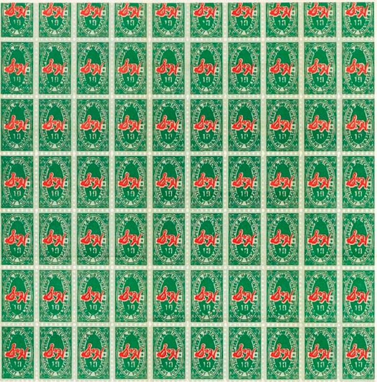 S & H Green Stamps, Andy Warhol - Print by Andy Warhol