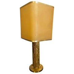Angelo Brotto for Esperia Brass Table Lamp, Italy, 1970s