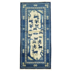 Animal Pictorial Beige Blue Chinese Runner, Early 20th Century