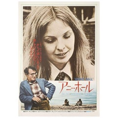 """Annie Hall"" 1977 Japanese B2 Film Poster"