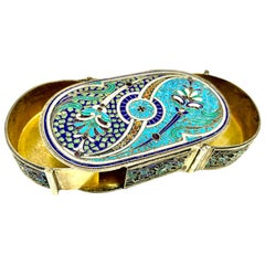 Antip Kuzmichev Antique Russian Silver and Enamel Double Compartment Snuff Box