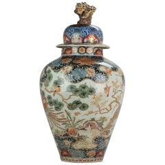 Antique Edo Period Japanese Porcelain Baluster Vase Vase Japan Imari