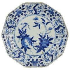 Antique Japanese Porcelain Plate Arita Flowers Trees Kakiemon Fuku