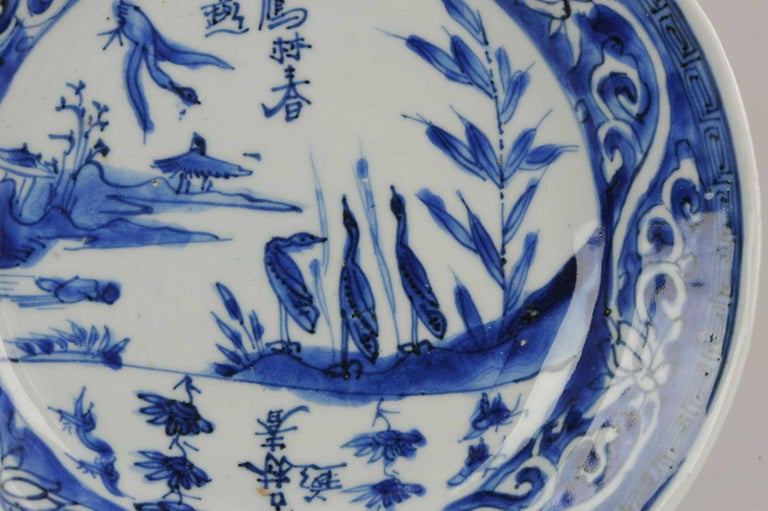 Antique Chinese Porcelain Ming Ducks in Landscape China Plate Calligraphy For Sale 6
