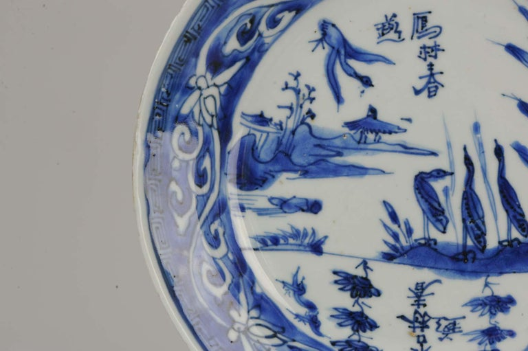 Antique Chinese Porcelain Ming Ducks in Landscape China Plate Calligraphy For Sale 7