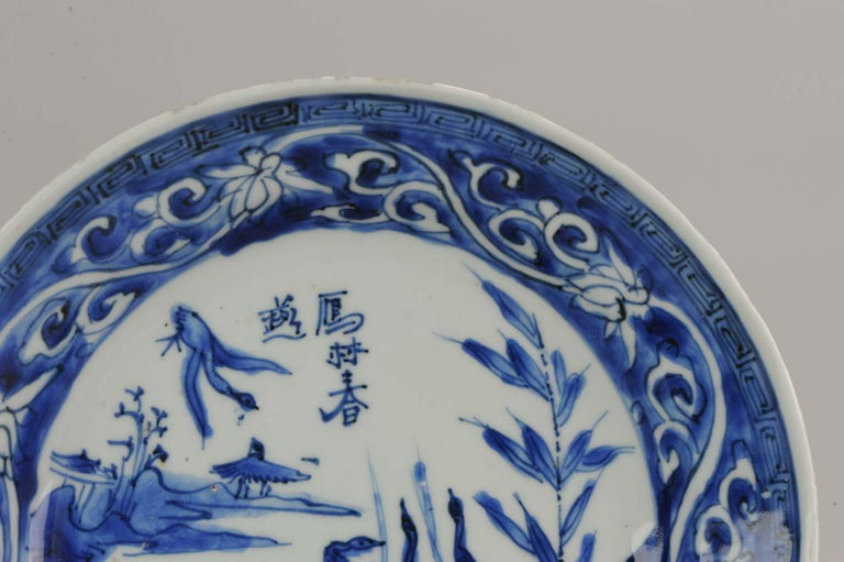 Antique Chinese Porcelain Ming Ducks in Landscape China Plate Calligraphy For Sale 8