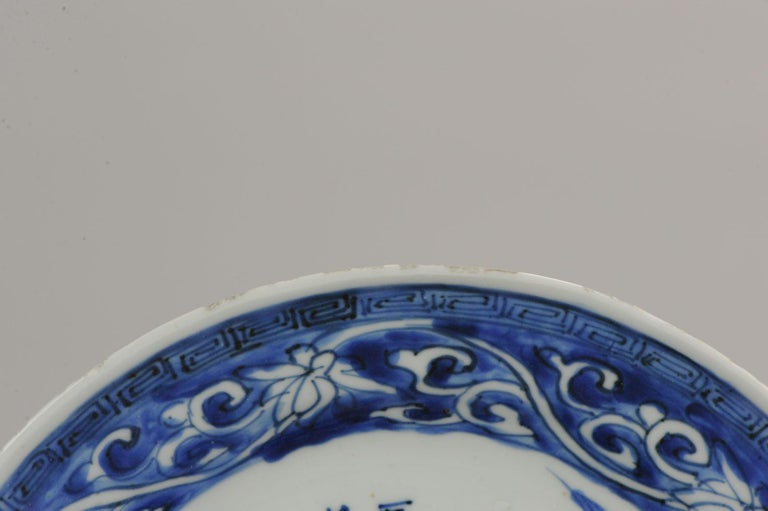 Antique Chinese Porcelain Ming Ducks in Landscape China Plate Calligraphy For Sale 9