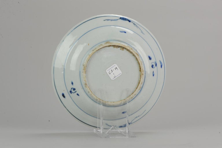 Antique Chinese Porcelain Ming Ducks in Landscape China Plate Calligraphy For Sale 2