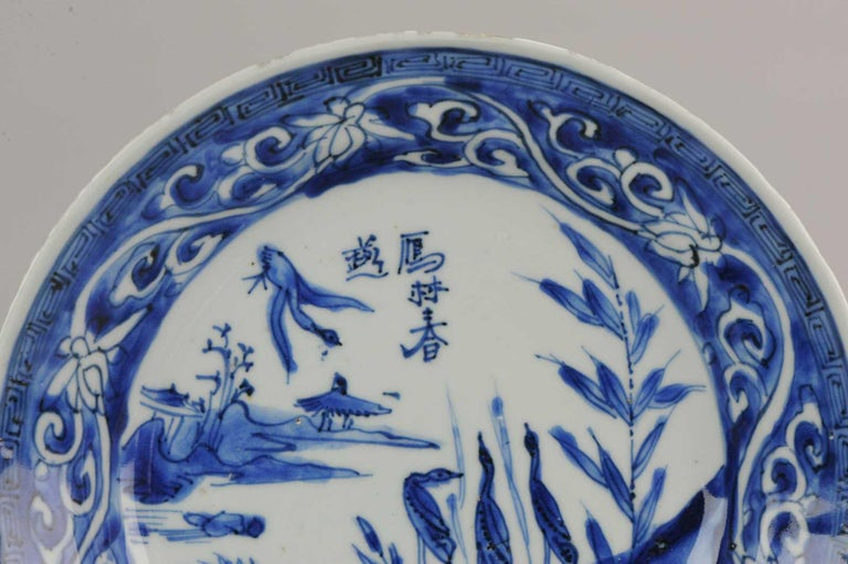 Antique Chinese Porcelain Ming Ducks in Landscape China Plate Calligraphy For Sale 4