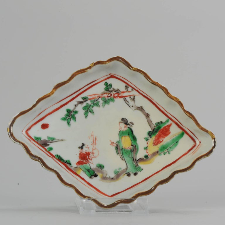 A very nicely decorated plate. A late Ming Ko-Sometsuke porcelain dish, Tianqi or Chongzhen Period 1621– 1644. Marked on base.