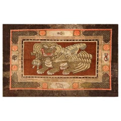 Antique 17th Century Chinese Fu Dogs Rug. Size: 6 ft 5 in x 10 ft 5 in