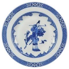 Antique Chinese Porcelain Plate Qianlong Imperial Quality Ma Gu Xian Shou