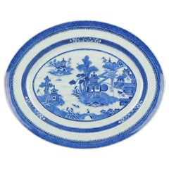 Antique Large Serving Plate Jiaqing Qing Chinese Porcelain Blue and White