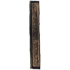 Antique 18th Century Aubusson Border Fragment Panel