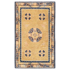 18th Century Chinese and East Asian Rugs