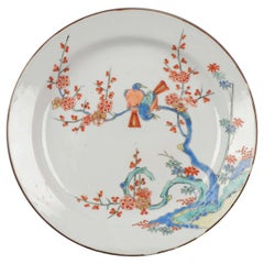 Antique 18th Century Kangxi Chinese Porcelain Kakiemon Plate Birds