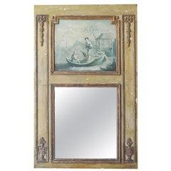 Antique 18th Century Trumeau Mirror