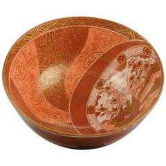 Antique 19th Century Japanese Kutani Bowl Marked on Base Figures Garden