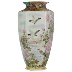 Antique 19C Japanese Porcelain Kutani Vase Mount Fuji Birds Rose