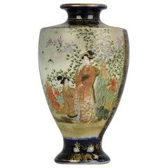 Late Meji Japanese Satsuma Vase Japanese Satsuma Vase Japan