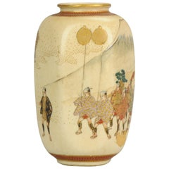 Antique 19th Century Japanese Satsuma Vase Japanese Satsuma Ware, Japan