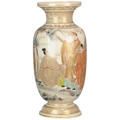 Antique 19th Century Japanese Satsuma Vase Richly Decorated Marked Base Japan