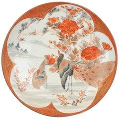Antique Peacock Lovely Japanese Porcelain Plate in Kutani Style Porcelain