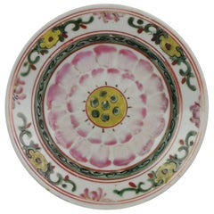 Antique 19th Century Qing period Chinese Porcelain SE Asia Bencharong Rose Plate