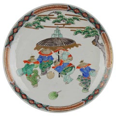 Antique 19th-20th Century Japanese Polychrome Charger Dancing Party