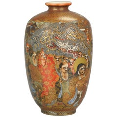 Antique 19th Century Japanese Satsuma Vase Japan Arhat Figures Meiji Period