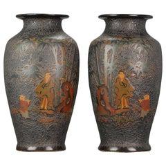 Antique 19th Century Japanese Totai Shippo Tree Bark Cloisonne Vases Marked