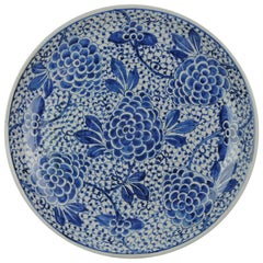 Antique 19th Century Chinese Porcelain Landscape Prunus Charger and Mark